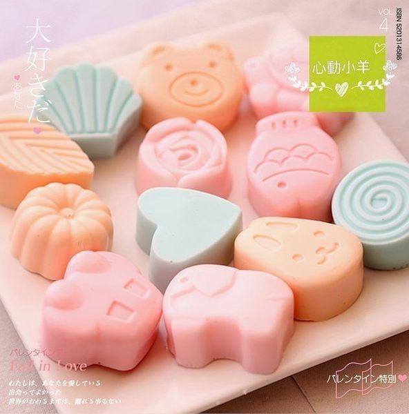 心動小羊^^可愛兔子,魚,汽車,貝殼,熊果凍 巧克力模 製冰盒 餅乾 翻糖、香磚、迷你皂模