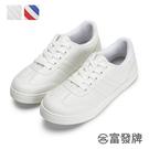 【富發牌】國民經典拼接休閒鞋-藍紅/白  1CV18