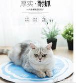貓咪冰墊耐咬貓窩用涼席不粘毛墊子寵物涼墊夏天睡墊夏季降溫神器 下殺