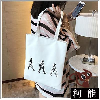 包包【7997】韓風文青帆布手提袋 帆布袋 單肩包 側背包 購物袋 肩背袋