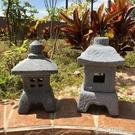 園藝裝飾用品庭院日式陶瓷仿石燈擺件仿大理...
