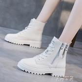 米白色馬丁靴女英倫風秋冬季單靴2021年新款網紅瘦瘦靴短靴子厚底