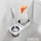 衛生間壁掛式馬桶刷套裝廁所坐便器清潔刷子洗無死角長柄刷置物架