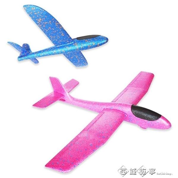 樂爾思手拋飛機泡沫戶外飛碟回旋模型拼裝航模滑翔機飛盤兒童玩具 璐璐