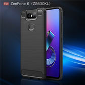 淘星 華碩zenfone6手機殼ASUS zs630kl防摔保護套男女防指紋軟矽膠『新佰數位屋』