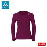 【ODLO 瑞士 女圓領長袖排汗衣內衣《紫紅》】152021/保暖內衣/內層/衛生衣