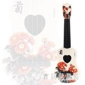 仿真尤克里里兒童玩具 小吉他可彈初學者仿真樂器烏克麗麗 CJ4956『寶貝兒童裝』