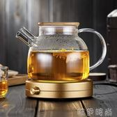 保溫墊 茶壺保溫底座恒溫寶牛奶保溫加熱器茶座金屬智慧加熱杯墊 唯伊時尚