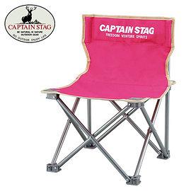 丹大戶外【Captain Stag】日本鹿牌 班比迷你折疊野營椅 M-3920 粉紅色