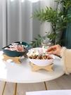 水果盤 創意水果盤北歐輕奢果盤家用個性客廳茶幾多層零食盤點心盤甘果盤【快速出貨八折搶購】