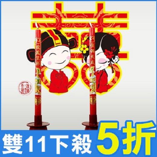壁貼-喜結良緣 AY6025-120【AF01013-120】i-Style居家生活