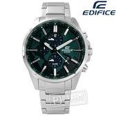 EDIFICE CASIO★贈皮錶帶 / ETD-300D-3A / 卡西歐世界仕紳新風範三環不鏽鋼手錶 綠色 44mm