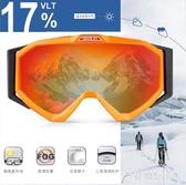 滑雪鏡-歐寶來滑雪鏡成人男女雙層防霧戶外登山爬雪專用滑雪眼鏡新款 花間公主