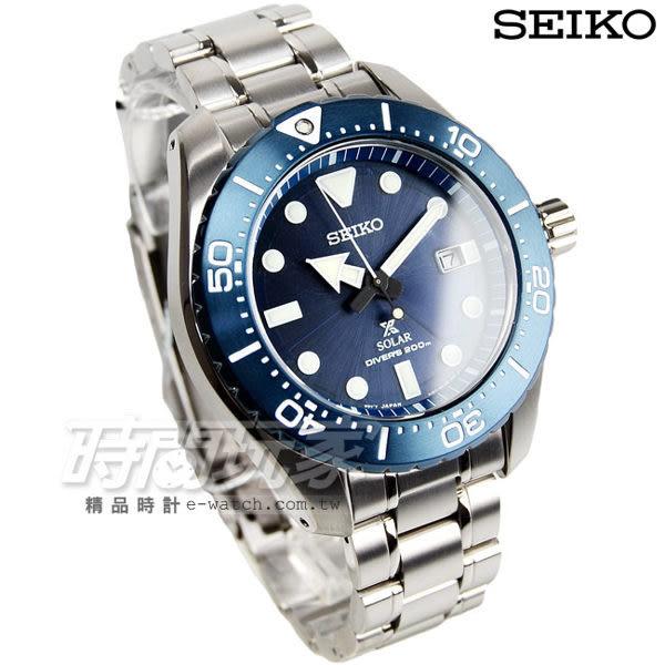SEIKO 精工 Prospex SCUBA 太陽能鈦 潛水錶 男錶 日期視窗 藍 SBDJ011J V157-0BN0B 防水手錶 水鬼款