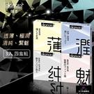 okamoto岡本 城市時尚超薄系列 透薄、清純、極潤、緊魅型衛生套(3入x4盒) 情趣用品 保險套 安全套