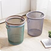 垃圾桶 家用垃圾桶大容量廁所辦公室客廳廚房創意壓圈衛生間紙簍大垃圾簍 快速出貨