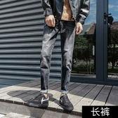 特價!黑色牛仔褲 男士韓版潮流修身小腳青少年寬鬆直筒九分褲長褲【萬聖節推薦】