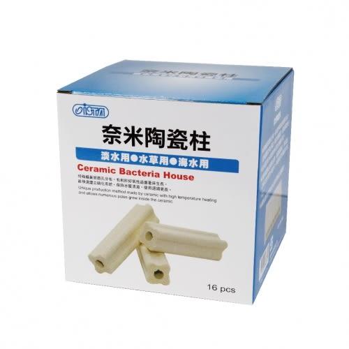 {台中水族} ISTA-IIF-639 奈米陶瓷柱-15.5cm/16PCS/盒 特價 淡水海水皆適