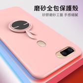 OPPO R11 R11S PLUS 手機殼 保護殼 萌兔鏡面 磁吸支架 磨砂軟殼 超薄 指環扣 防摔 保護套