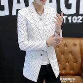 西裝外套男男士西裝新款秋季韓版修身帥氣風衣男加絨中長款學生外套潮流  凱斯盾數位3c