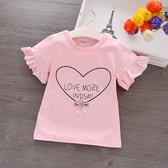 女童短袖T恤童裝寶寶半袖兒童上衣中小童夏裝小童體恤純棉打底衫 快速出貨