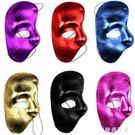 萬圣節男士舞會半臉面具歌劇魅影右半臉布面具zzy5853『時尚玩家』
