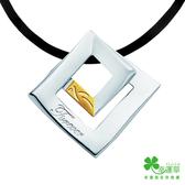 幸運草金飾 戀愛世代 黃金/純銀墜子-男 送項鍊