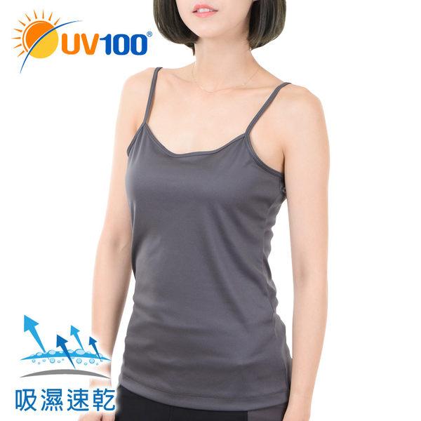 UV100 防曬 抗UV-細肩帶舒適背心-女