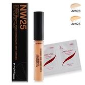 M.A.C 超持妝24H遮瑕霜(7ml)#NW20-贈專櫃清潔卸妝試用包X1