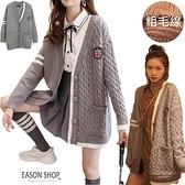 EASON SHOP(GW9671)韓版純色學院風撞色LOGO線條拼接粗麻花排釦開衫V領長袖毛衣針織外套罩衫加厚灰