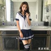 情趣內衣學生制服清純可愛學院風大小碼套裝水手角色扮演性感短裙 QQ28064『東京衣社』