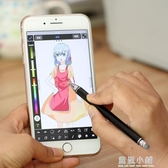 新版雙頭電容筆ipad高精度細頭觸屏筆蘋果安卓通用繪畫觸控手寫筆QM 藍嵐小鋪