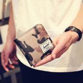 聖誕節交換禮物-潮原宿男士錢包男女青少年橫款錢包短款迷彩超薄小錢包潮流交換禮物