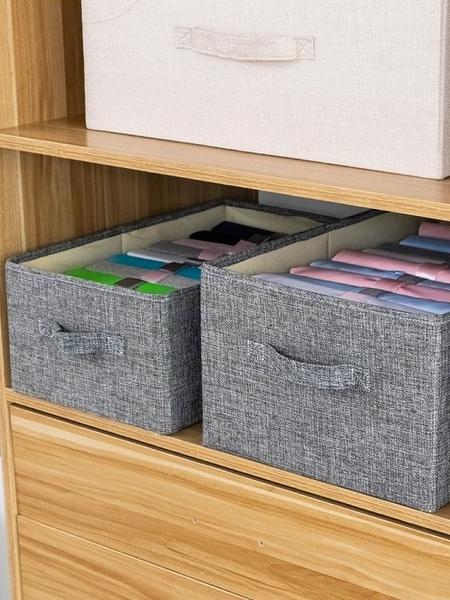 整理收納箱布藝衣物收納盒