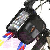*阿亮單車*IBERA 自行車可觸控上管馬鞍袋(IB-TB7),耐髒又耐用,黑色《C84-TB7》