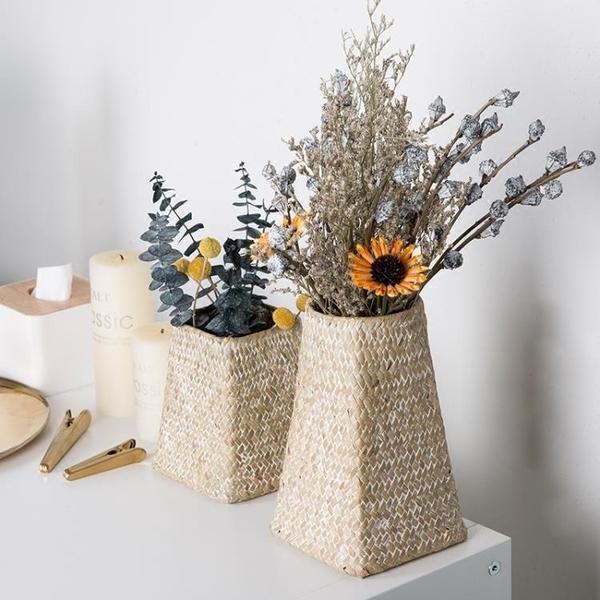 北歐編織花瓶草編藤編竹編裝飾幹花小插花花盆