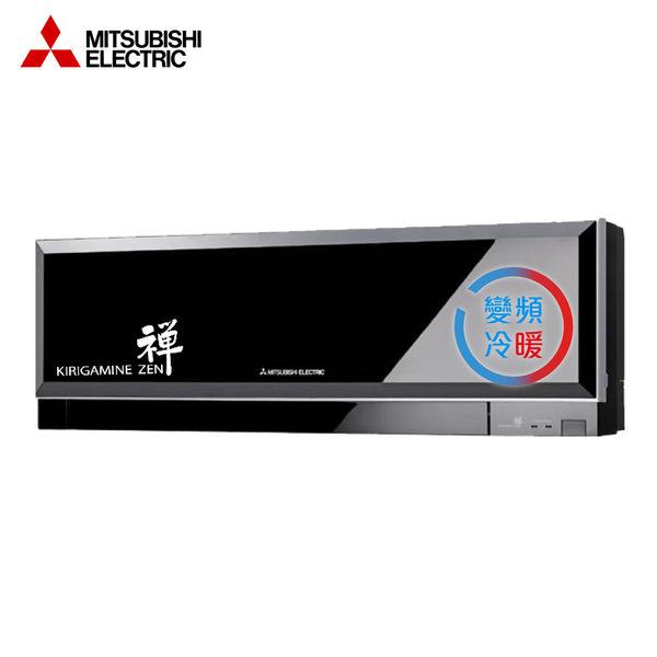 MITSUBISHI三菱 5-6坪 1級 變頻冷暖一對一分離式冷氣-黑 MSZ-EF35NA/MUZ-EF35NA 禪