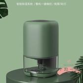 除濕機 除濕器家用吸濕器室內抽濕機干燥機吸濕器小型迷你去濕器神器 LW1881