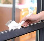 窗戶凹槽清潔刷窗槽墻角縫隙刷子門窗去死角多功能槽溝細縫刷     瑪奇哈朵