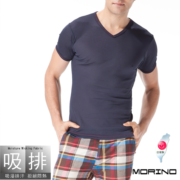 【MORINO摩力諾】吸汗速乾網眼短袖T恤 V領衫 丈青