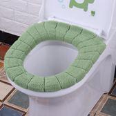 方形通用坐便套 馬桶套馬桶圈坐便器墊