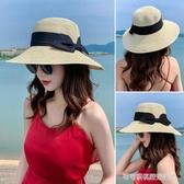 沙灘帽 草帽女大檐蝴蝶結海邊沙灘度假休閒戶外夏季防曬遮陽帽子