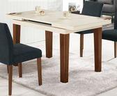 【新北大】✪ B438-1 愛德格4.7尺多功能餐桌(不含餐椅)-18購