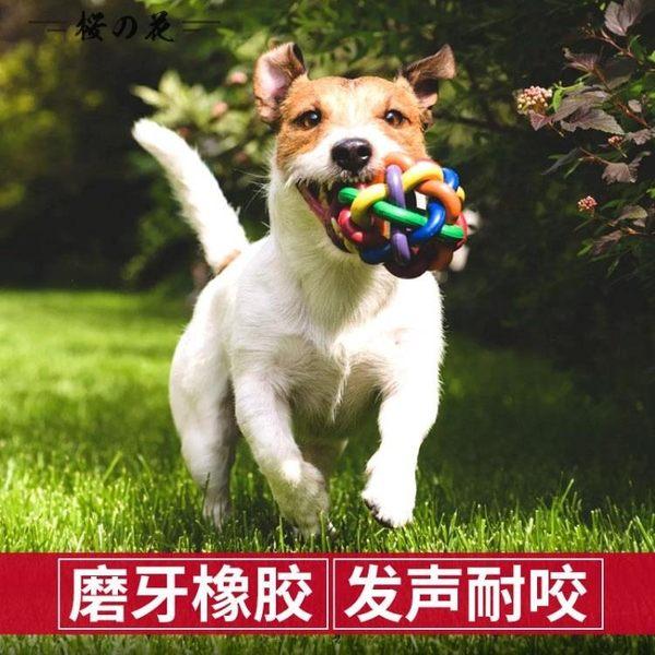 狗狗玩具球 耐咬球寵物狗磨牙玩具 泰迪狗玩具金毛大型犬玩具用品