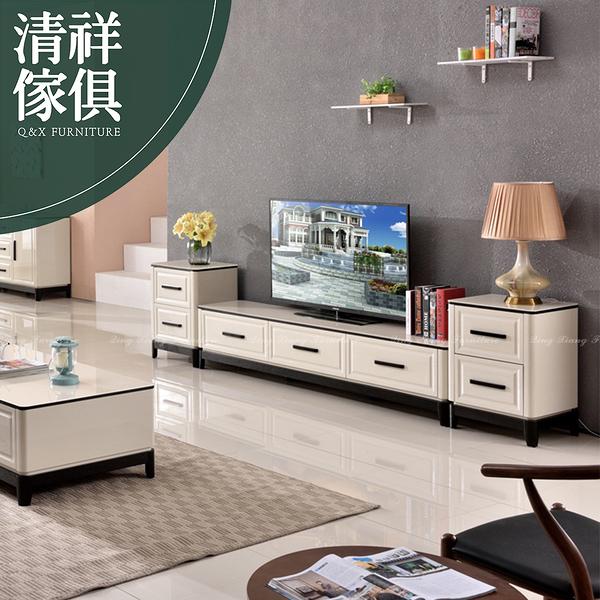 【新竹清祥傢俱】PLF-12LF52-現代簡約電視櫃 收納櫃/窗邊櫃/工業風/美式/田園/歐式/北歐