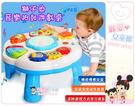 麗嬰兒童玩具館~多功能益智音樂學習桌.獅...