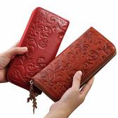 長夾 花紋 皮 多功能 拉鍊 卡包 錢包 手拿包 長夾【CL60017_3】 BOBI  01/04