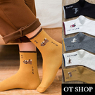 OT SHOP [現貨] 襪子 中筒襪 長襪 棉質 日式動物刺繡 男女款 穿搭配件 文青 簡約 M1024