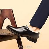 皮鞋 男款皮鞋真皮男士休閑防滑男鞋軟底透氣耐磨上班鞋 雙十一特惠
