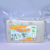 【花蓮市農會】土地之歌蘿蔔糕(真空包) 3包 (每包750g)(含運)